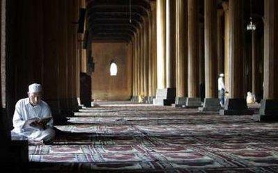 I'tikafi në Ramazan