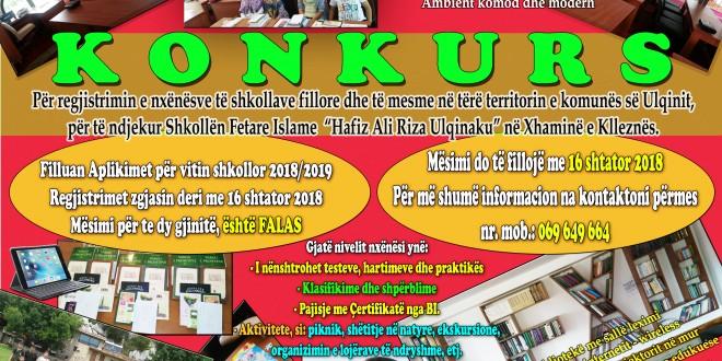 KONKURS për regjistrim në Shkollën Fetare Islame