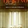 Trojstvo – vjekovna misterija hriscanstva – Senad Maku
